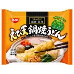 冷凍食品 日清 日清具多 えび天鍋焼うどん 297×14個 | 日清 日清食品 冷凍