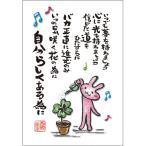 Yahoo!スペースギャラリー西野美未 絵はがき 元気をくれる ポストカード 絵画 メッセージ 絵葉書 自分らしく