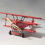 ブリキのおもちゃ 飛行機 (三葉レッド) 27137