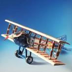 ブリキのおもちゃ 飛行機 (複葉・星条旗カラー) 27236
