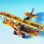 ブリキのおもちゃ 飛行機 (複葉イエロー) ミニ 27447