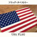 FLAG ITEM Serier フラッグ タペストリー 80x120cm USA FLAG