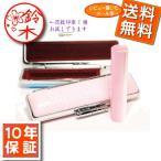 桜の花紋も選べてジャスト2000円がうれしい・人気のケース付