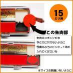 /朱肉/印鑑ケース用替朱肉 特殊布制(モルト)15ミリ〜13.5ミリ兼用サイズ