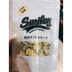 スマイリーからついに出た!広島県産牡蠣フリーズドライ