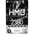 【HMB 2380】サプリメント   【送料無料】HMBCa 2,380mg配合!