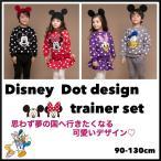 韓国子供服 トレーナー 上下セットディズニー Disney 裏起毛 ドット 男の子 女の子 スカート付きレギンス 4カラー ドット柄