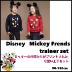 韓国子供服 トレーナー 上下セットディズニー Disney 裏起毛 アルファベット 男の子 女の子 スカート付きレギンス ディズニーキャラクター