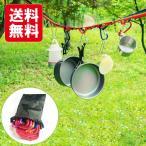 マグカップ、ランタン、クッカー、ハンガーなど気軽に吊り下げることが出来るハンギングチェーン カラビナ 5個付き 長さ調節可能 (レインボー)
