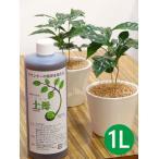 植物活性剤 土母 どうも 1L ガーデニング 家庭菜園 花壇 樹木【送料無料】
