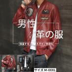 2020最新型 ジャケット メンズ ライダースジャケット ブルゾン PUレザー レザージャケット 革ジャケット 秋冬上着 機関車服