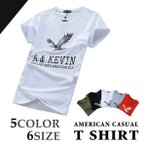 メンズ Tシャツ 半袖 オシャレ ストリート アメカジ ミリタリー カジュアル カットソー インナー ロゴ 英字