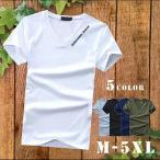 ショッピングカットソー メンズ Tシャツ カットソー Vネック インナー 半袖 おしゃれ 無地 ゆったり 大きい サイズ カーキ ネイビー グレー ホワイト ブラック M L XL 2XL 3XL 4XL 5XL