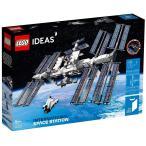 ◆未開封・新品・日本国内流通正規品◆ レゴ(LEGO) アイデア 国際宇宙ステーション 21321 ◆在庫品◆