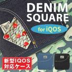 アイコス ケース カバー デニム 全面保護 Fantastick Denim Square Pouch for iQOS スキンシール ステッカー シール 電子タバコ ホルダー 本体