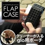 Fantastick Flap Case for glo