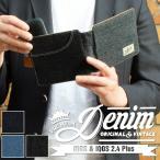 アイコス ケース カバー デニム 全面保護 Fantastick Diary Denim for IQOS スキンシール ステッカー シール 電子タバコ ホルダー 本体