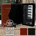 Diary Leather for Ploom TECH プルームテック Ploomtech ポーチ  ケース
