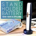 アイコス ホルダー バッテリー iQOS Stand Holder Battery  for IQOS 充電器 卓上 電子タバコ 予約2便
