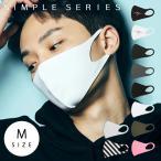 LOOKA デザイン マスク   ルカ 繰り返し 洗える 紫外線 蒸れない 肌荒れしない 耳痛くない おしゃれ かっこいい 韓国 Mサイズ Sサイズ 男女兼用 C99D1-A048