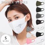 LOOKA デザイン マスク | ルカ 繰り返し 洗える 紫外線 蒸れない 肌荒れしない 耳痛くない おしゃれ かっこいい 韓国 Mサイズ Sサイズ 男女兼用 C99D1-A048