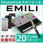 FANTASTICKER Premium Label for EMILI  スカル SKULL