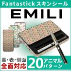 FANTASTICKER Premium Label for EMILI  花柄 FLOWER