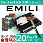 FANTASTICKER Premium Label for EMILI 和風2 JAPAN STYLE2