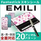 FANTASTICKER Premium Label for EMILI HEART