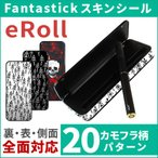 FANTASTICKER Premium Label for eRoll Skull スキンシール ステッカー シール スカル eroll EROLL