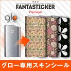 FANTASTICKER Premium for glo Flower