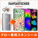 FANTASTICKER Premium for glo Psychedelic