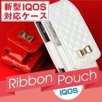 アイコス ケース エナメルiQOS カバー Fantastick Ribbon Pouch for iQOS ケース ポーチ バッグ 電子タバコ ホルダー 本体