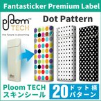 FANTASTICKER Premium Label for Ploom TECH  Dot