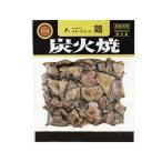 鶏 炭火焼 宮崎名物 110g 冷たいまま食べれる 老舗 宮崎地鶏と燻製専門店