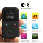 ショッピングbluetooth Bluetooth FMトランスミッター