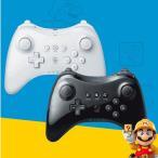 任天堂 Wii U用ワイヤレスコントローラ ゲームパッド 振動機能付き ホワイト 白 ブラック 黒