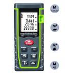 レーザー距離計 携帯型  LCDデジタル表示 IP54防塵 防水性能
