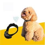 犬無駄吠え防止首輪 循環充電 トレーニング 愛犬訓練 しつけ用首輪