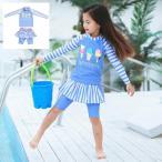 女の子 ワンピース 水着 キッズ ラッシュガード水泳 スイムウェアベビー 子供 セパレート 長袖 スクール水着 紫外線カット 100 110 120 130
