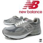 ニューバランス M990 靴 GL3 GRAY / new balance メンズ スニーカー カジュアル グレー ワイズD MADE IN USA