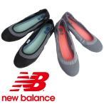 ニューバランス new balance レディース バレエシューズ WL115 ウォーキング ポータブル ワイズB パンプス リラックス リバーシブルインソール