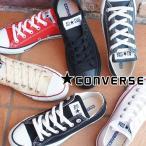 ショッピングコンバース コンバース キャンバス オールスター OX 靴 CONVERSE CANVAS ALL STAR OX ローカット レディース メンズ BL・WH・RED・NA BL MO CHR・OP WHI
