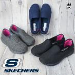 スケッチャーズ SKECHERS ゴーウォーク-AFFIX レディース スリッポン 13800 GO WALK-AFFIX カジュアルシューズ コンフォート ウォーキング Memory Foam Fit