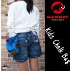 マムート MAMMUT 男の子 女の子 キッズ ジュニア 2290-00710 キッズ チョークバック アウトドア 小物入れ ポーチ ロープクライミング ボルダリング アクセサリー