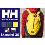 HH ヘリーハンセン HOY91401 スカルティン 30 容量 30L HELLY HANSEN Skarstind 30 デイバッグ リュックサック バックパック  メール便・ラッピング不可