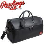 ローリングス Rawlings 靴 メンズ バッグ HOHDUFBL ダッフルバッグ 旅行 カジュアル ビジネスマン ベースボール  ラッピング・メール便不可