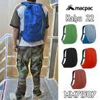 マックパック macpac 靴 MM71507 22L Kahu 22
