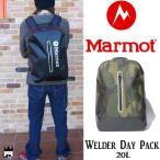 Welder Day Pack MJB-S5350 20L