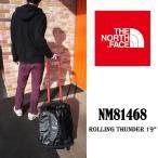 ザ ノースフェイス THE NORTH FACEデイパック・バックパック NM81468 ローリングサンダー 19インチ 33L *ラッピング・メール便不可*